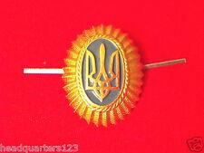 CA UDSSR Sowjetunion Abzeichen Mützenabzeichen Polizei Offizier UKRAINE