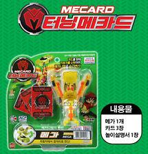 MEGA Yellow -Turning Mecard Transforming Robot Car Toy