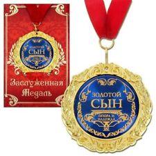 Medaille in einer Wunschkarte Geschenk Souvenir auf russisch Золотой Сын