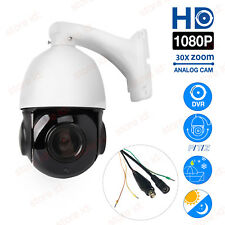 4.5'' 30X ZOOM AHD 1080P 2MP PTZ Speed Dome IR CUT Camera Night IP66 1/3'' CMOS