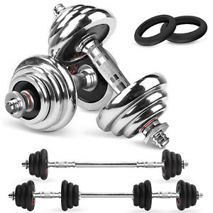 20KG/30KG Adjustable Dumbbell Sports Equipment Gym Household Fitness Training