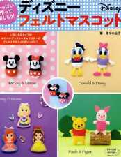 Let's Have Fun with Disney Felt CHARACTER MASCOTS - Japanese Craft Book