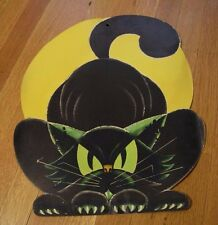 RARE Vintage Halloween Scary Cat Paper Cut-Out Decoration Beistle?