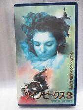 TWIN PEAKS Vol.3 - Japanese original Vintage VHS RARE