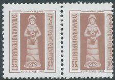 SYRIEN 1975 Archäologische Funde, 55 P lilabraun (Frau mit Vase), postfr. ABART