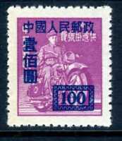 China 1950 PRC Definitives SC5 $100 Motorcycle Perf 12½ MNH  C887