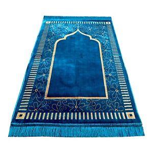 Mihrab Style Velvet Prayer Rug (500g) | Muslim Prayer Mat |110 x 65 cm-Turquoise