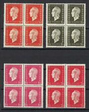 France 1947 Sc# 507/17 Marianne 4 blocks of 4 MNH