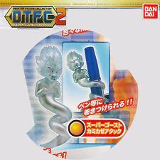Dragon Ball Super Desktop Figure 2 Gashapon - No.3 Super Ghost Kamikaze Attack