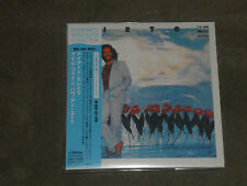 Airto Moreira I'm Fine How Are You Japan Mini LP Jaco Pastorius Flora Purim seal