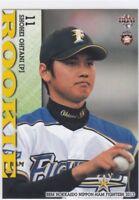2013 BBM #F83 SHOHEI OHTANI OTANI Japanese Baseball Rookie Card RC