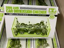 Tamiya 95548 Mini 4WD Car Dimension Checker (Neon Green)