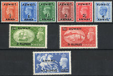 Kuwait 1950 KGVI complete set of 9 to 10 Rupees SG84-92  LMM