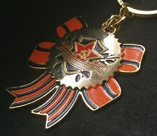 Keychain with Russian St. George ribbon, red star, may 9, ww2. Brass.