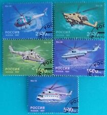 Russia 1997 MNH - Very RARE !  Full set of 5 stamps Helicopters CTO  HCV !