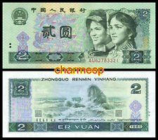 China,2 Yuan,4th Edition,1980 Year,pick 885a,UNC,banknote