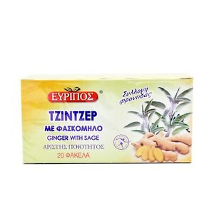 EVRIPOS FROM GREECE GREEK GINGER WITH SAGE (PACKET 20 BAGS) ME FASKOMILO
