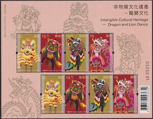 Hong Kong Dragon and Lion Dance 龍獅文化 mini-pane MNH 2021