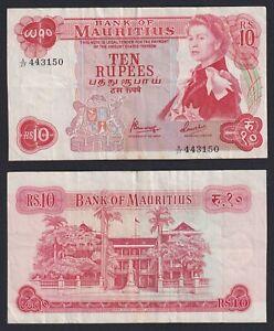 Mauritius 10 rupees 1967BB/VF  A-01