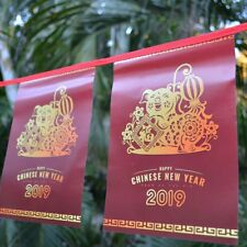 chinese new year bunting garland year of the pig hanging party decoration banner