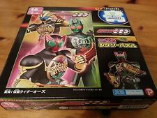 Masked kamen Rider Jigsaw Puzzle 40 Piece MK-40-896 New Complete Japan Import