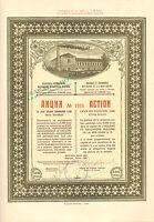 Hullerie et Savonnerie Bulgare de Mer Noire SA, accion, Bourgas, 1926