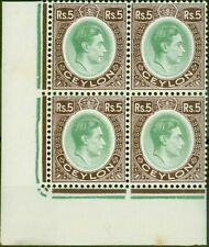More details for ceylon 1938 5r green & purple sg397 fine mnh corner block of 4