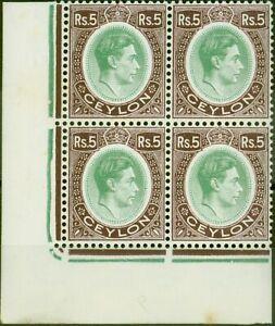 Ceylon 1938 5R Green & Purple SG397 Fine MNH Corner Block of 4