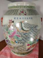 "*FAKE"" 17"" KANGXI ""Qing* ANTIQUE MEDIUM CHINESE PORCELAIN VASE *Lion Handles*"
