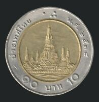 THAILAND 10 BAHT Bi-Metallic COIN - KING BHUMIBOL ADULYADEJ RAMA IX on Reverse
