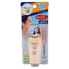 Biore UV Color Control CC Milk Makeup Base Sunscreen Lotion SPF50+ PA++++ 30ml