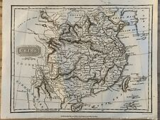 1814 CHINA ORIGINAL ANTIQUE MAP BY ALEXANDER FINDLAY 206 YEARS OLD
