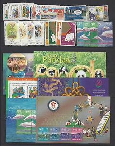 China Hong Kong 1999 兔年 年票 Whole Year of Rabbit Full Stamps set
