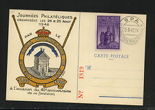 Belgium  nice  stamp show card  1946   AT0908