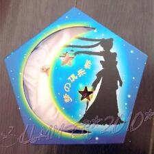 Sailor Moon Moonlight Memory Star Locket Starlit Sky Upgraded Music Box Gift NEW