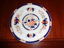 Rare Antique Crown Staffordshire Side Plate IMARI CORAL ROSE Pattern A2752