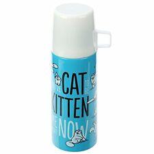 Simons Cat Flask 350ml - Cute Popular Cat Design  - Stainless Steel