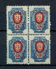 RUSSIA 1919 WRANGEL ARMEE  LAGERPOST 20.000 R. ON 20 KOP  4 x   MNH  **  VF