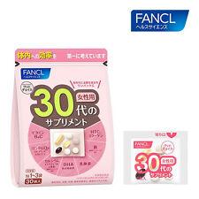 FANCL Japan supplement for over 30s female women 30packs 10-30 days