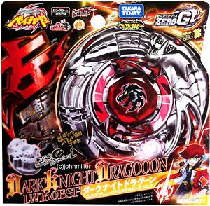 TAKARA TOMY Dark Knight Dragooon / Ronin Dragoon Beyblade - USA SELLER