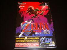 Zelda : Ocarina of Time Nintendo Gamecube Japan