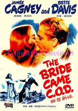 The Bride Came C.O.D. (1941) - James Cagney, Bette Davis - DVD NEW