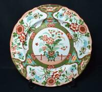 Antique c1830s Masons Patent Ironstone Pottery Dinner Plate Stunning VGC