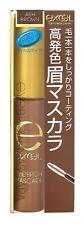 Excel Eyebrow Mascara N BM03 Ash Brown Made in JAPAN