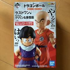 Dragon Ball STRONG CHAINS Klilyn & Gohan ichiban kuji last one