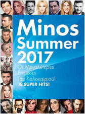 Minos Summer 2017 / Greek Music Modern Hits Compilation CD/NEW