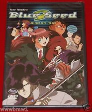 Blue Seed - Vol. 2: Descent into Terror (DVD, 2001) Yuzo Takada R1 DVD BRAND NEW