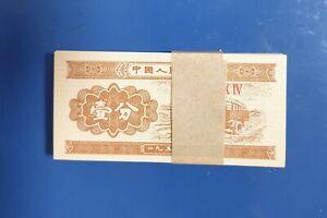 Scarce Rare Genuine 1953 China 1 Fen Banknote Bundle set 100 Pcs in New Gem UNC