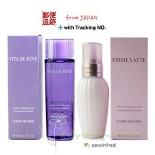 🌸SET!KOSE Cosme Decorte Vita De Reve Lotion &Prime Latte Emulsion 150ml Japan