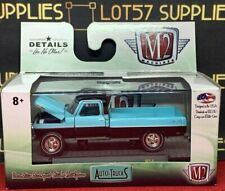 M2 MACHINES: 1969 FORD F-100 RANGER TRUCK 1:64 SCALE